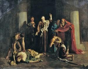 Ананий и Сапфира