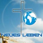 """Аудио: Семинар на тему """"Отцовство"""" церковь Новая Жизнь, Ахен, Германия 9-10.11.2013"""