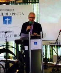 кемп европа для Христа