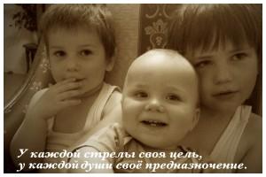 сщастливые дети
