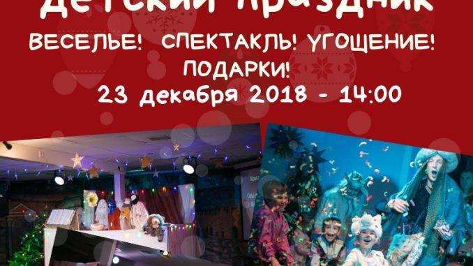 рождество в париже для детей